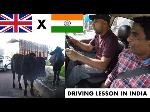 About Driving Lessons