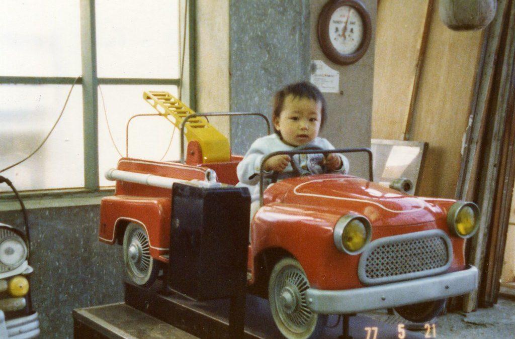 Motorists Education.