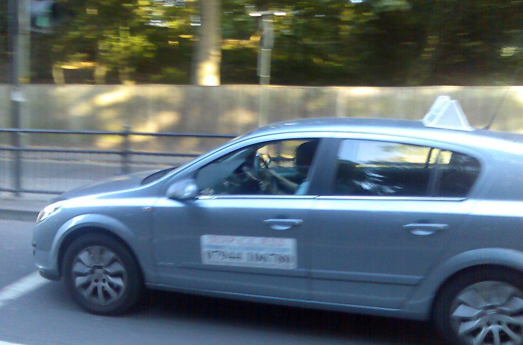 Dublin Driving Test.